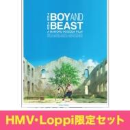 【HMV・Loppi限定セット】 バケモノの子 Blu-ray スペシャル・エディション【チコぬいぐるみストラップ付き】