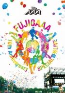 AAA 10th Anniversary SPECIAL 野外LIVE in 富士急ハイランド (DVD)