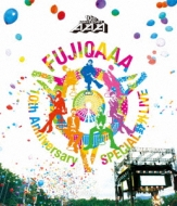 AAA 10th Anniversary SPECIAL 野外LIVE in 富士急ハイランド (Blu-ray)