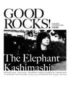 GOOD ROCKS! Vol.68