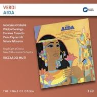『アイーダ』全曲 ムーティ&ニュー・フィルハーモニア管、カバリエ、ドミンゴ、コッソット、他(1974 ステレオ)(3CD)