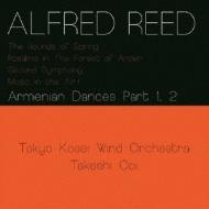 Reed: Armenian Dances: 大井剛史 / 東京佼成wind O (Uhqcd)