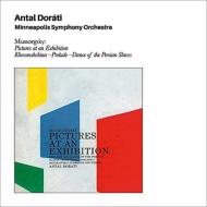 ムソルグスキー(1839-1881)/Pictures At An Exhibition Etc: Dorati / Minneapolis So +r.strauss: Don Juan Sch