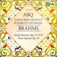 弦楽四重奏曲第1番、第2番、第3番、ピアノ五重奏曲 アルバン・ベルク四重奏団、レオンスカヤ(2CD)