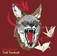 Tawk Tomahawk +3