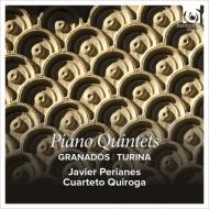 トゥリーナ:ピアノ五重奏曲、カリオペ、グラナドス:ピアノ五重奏曲 ペリアネス、キロガ四重奏団