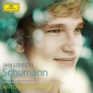 ピアノ協奏曲、序奏とアレグロ・アパッショナート、序奏と協奏的アレグロ、他 リシエツキ、パッパーノ&聖チェチーリア国立音楽院管