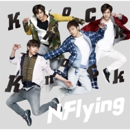 Knock Knock (Japanese ver) 【初回限定盤A】 (CD+DVD)
