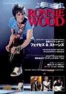 ロニー・ウッド -世界一愛されたギタリスト シンコーミュージックムック