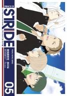 プリンス・オブ・ストライド 5 シルフコミックス