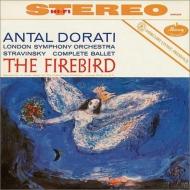 火の鳥:アンタル・ドラティ指揮&ロンドン交響楽団 (アナログレコード/Speakers Corner)