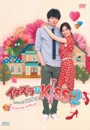 イタズラなKiss2〜Love in TOKYO スペシャル・メイキング DVD