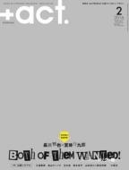 +act.(プラスアクト)2016年 2月号