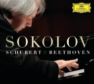 ベートーヴェン:ピアノ・ソナタ第29番『ハンマークラヴィーア』、シューベルト:4つの即興曲、他 グリゴリー・ソコロフ(2CD)