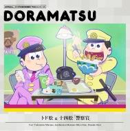d36f3437e6 CDアルバム おそ松さん (オソマツサン) 商品一覧 ローチケ×HMV&BOOKS ...