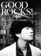 GOOD ROCKS! Vol.69