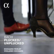 チェンバロとピアノでバッハを(編曲集) ヴィオレーヌ・コシャール(チェンバロ)エドゥアール・フェルレ(ピアノ)
