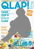 QLAP! (クラップ)2016年 7月号
