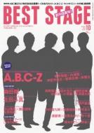 BEST STAGE (ベストステージ)2016年 10月号