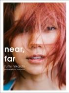 【サイン本】 near, far 二階堂ふみ写真集