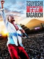 富士山麓 ALL NIGHT LIVE 2015 (DVD 5枚組)