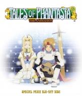 OVA「テイルズ オブ ファンタジア THE ANIMATION」スペシャルプライス Blu-ray Disc