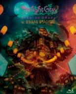 Twilight City at NISSAN STADIUM (Blu-ray)