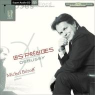 前奏曲集第1巻、第2巻 ミシェル・ベロフ(2012)