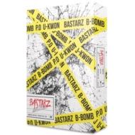 BLOCK B BASTARZ PRODUCTION DVD (2DVD+フォトブック)