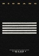 BIGBANG WORLD TOUR 2015〜2016 [MADE] IN JAPAN (2DVD+スマプラ)