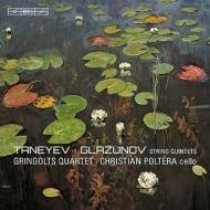 グラズノフ:弦楽五重奏曲、タネーエフ:弦楽五重奏曲第1番 グリンゴルツ四重奏団、ポルテラ