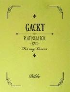 PLATINUM BOX 〜XVI〜