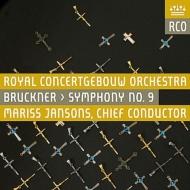 交響曲第9番 ヤンソンス&コンセルトヘボウ管弦楽団