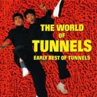 ゴールデン☆ベスト とんねるず〜THE WORLD OF TUNNELS EARLY BEST OF TUNNELS