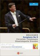 交響曲第9番 ティーレマン&シュターツカペレ・ドレスデン