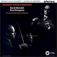 ヴァイオリン協奏曲 オイストラフ、クレンペラー&フランス国立放送管