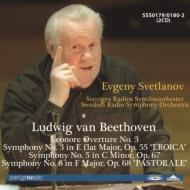 『英雄』 『運命』 『田園』 『レオノーレ』 序曲第3番 スヴェトラーノフ&スウェーデン放送交響楽団(1988−91 ステレオ)(2CD)