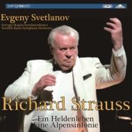 『英雄の生涯』『アルプス交響曲』 スヴェトラーノフ&スウェーデン放送交響楽団(1998、93 ステレオ)(2CD)