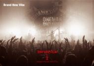 BNV LIVE FILM Vol.2〜Voyage to Nautical Star!! 2016〜