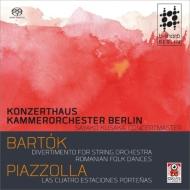 バルトーク:弦楽のためのディヴェルティメント、ルーマニア民族舞曲、ピアソラ:ブエノスアイレスの四季 日下紗矢子、ベルリン・コンツェルトハウス室内管