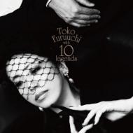 Toko Furuuchi with 10 legends (+DVD)【初回限定盤】