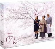 あん DVD スペシャル・エディション