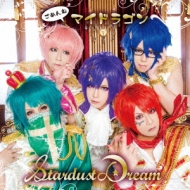 Stardust Dream