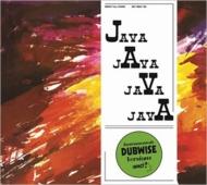 Java Java Java Java