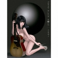 TOKYO BLACK HOLE (CD+DVD+書籍)【初回限定盤】