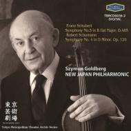 シューマン:交響曲第4番、シューベルト:交響曲第5番 シモン・ゴールドベルク&新日本フィル(1993)