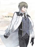 ノルン+ノネット 第2巻【初回限定版】