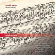ヴァイオリン協奏曲、ノスタルジー コパチンスカヤ、アブリャエフ&アゼルバイジャン国立響、ポリャンスキー&ロシア国立シンフォニー・カペラ