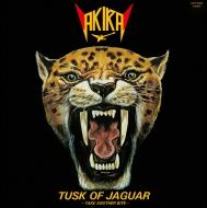 ジャガーの牙〜TUSK OF JAGUAR〜