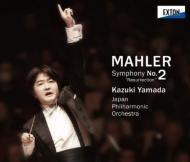 交響曲第2番『復活』 山田和樹&日本フィル、東京混声合唱団、他(2CD)